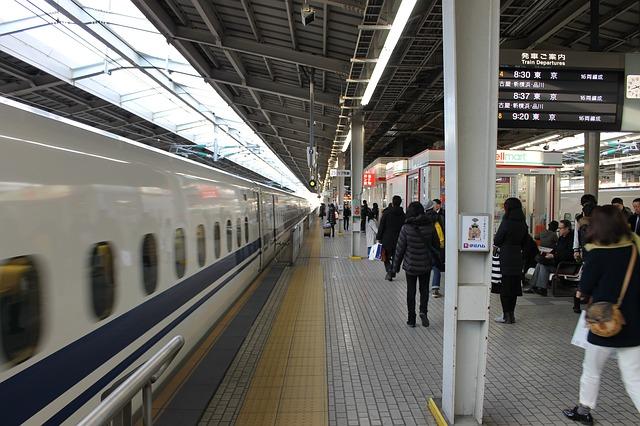nádraží v Tokiu